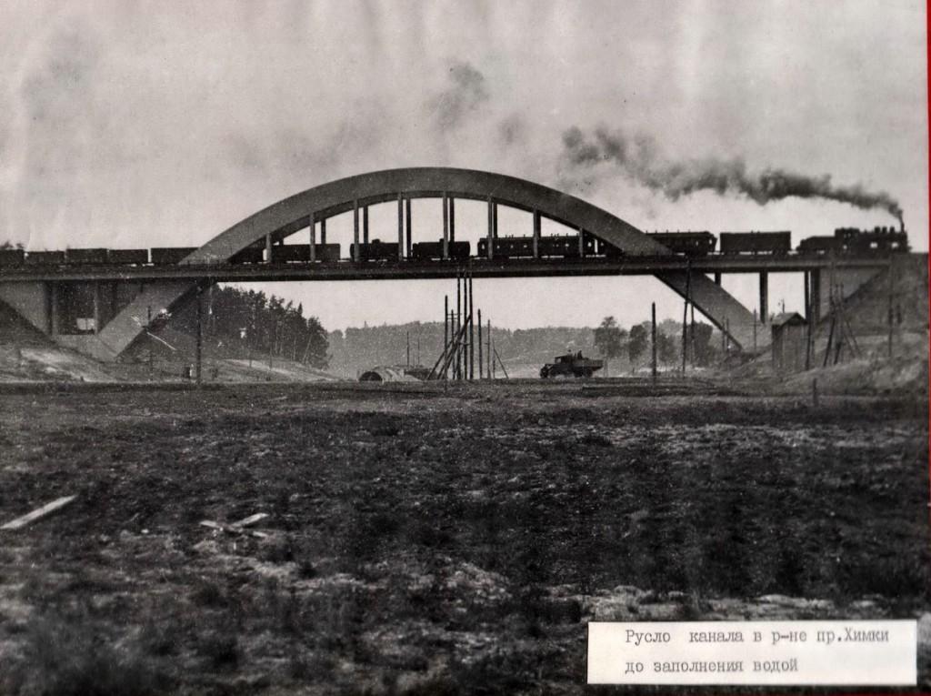 Русло канала в р-не пр.Химки до заполнения водой