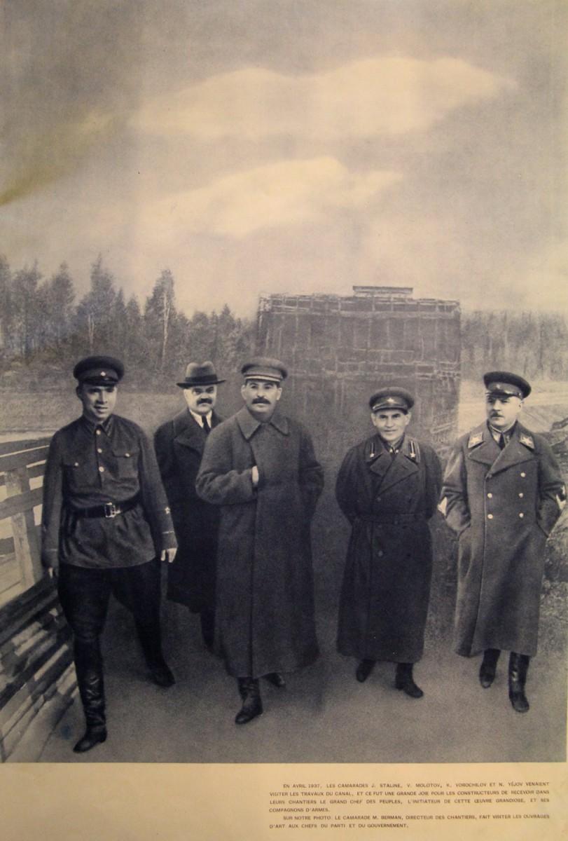 1937-04-22 Берман Молотов Сталин Ежов Ворошилов