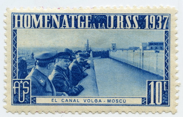 1937-04-22 Шлюз 3. Сталин Ворошилов и другие. Фото Ф.Кислова - Марка Испании - 1