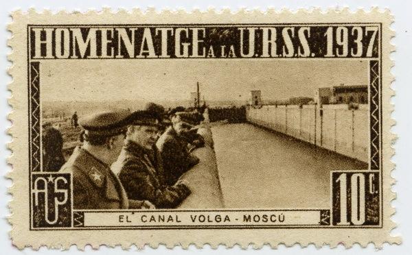 1937-04-22 Шлюз 3. Сталин Ворошилов и другие. Фото Ф.Кислова - Марка Испании - 2