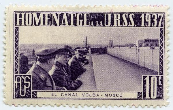 1937-04-22 Шлюз 3. Сталин Ворошилов и другие. Фото Ф.Кислова - Марка Испании - 3