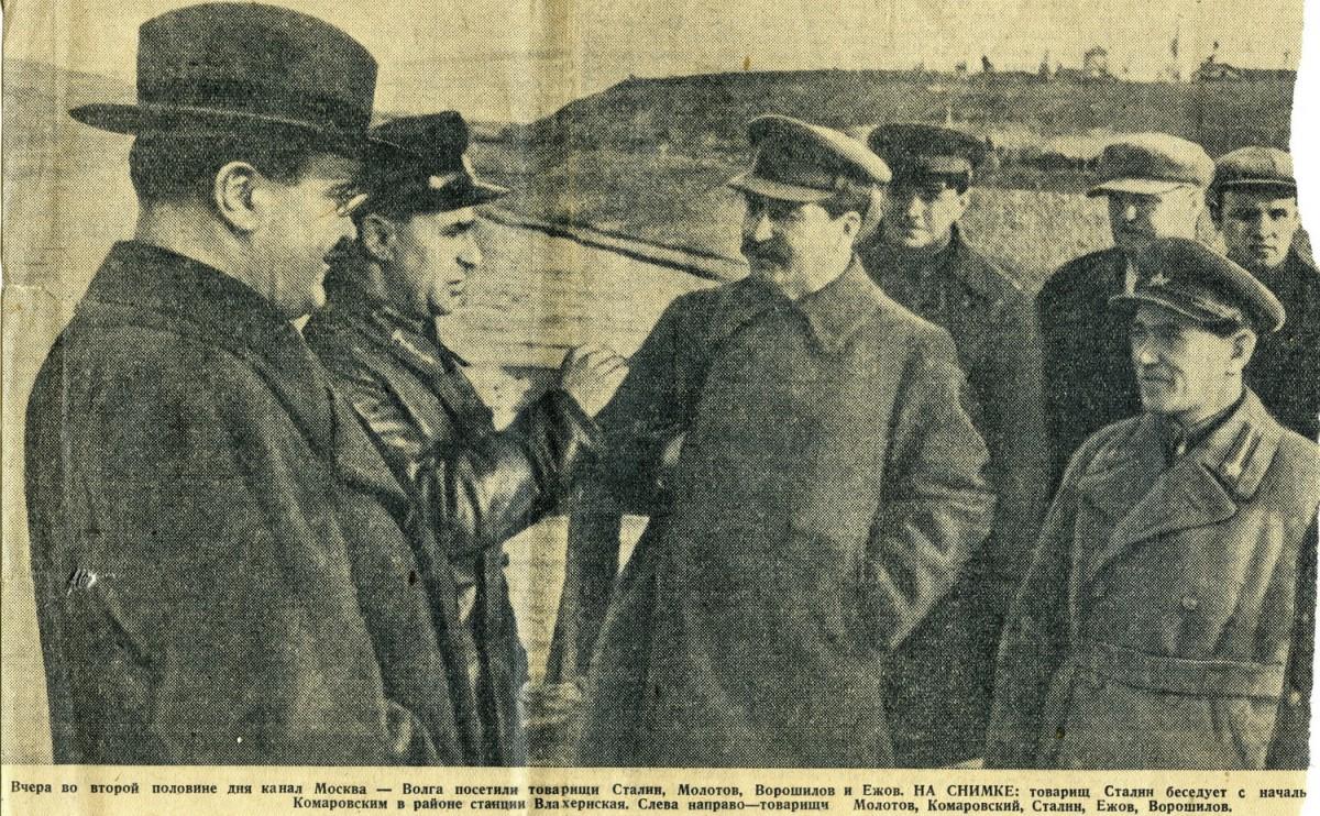 1937-04-22 Шлюз 4 Молотов Комаровский Сталин Ежов Ворошилов - 1