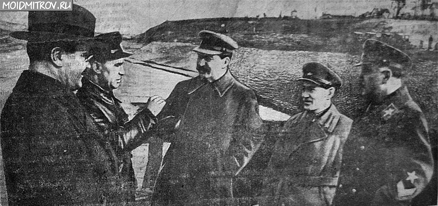 1937-04-22 Шлюз 4 Молотов Комаровский Сталин Ежов Ворошилов - 2