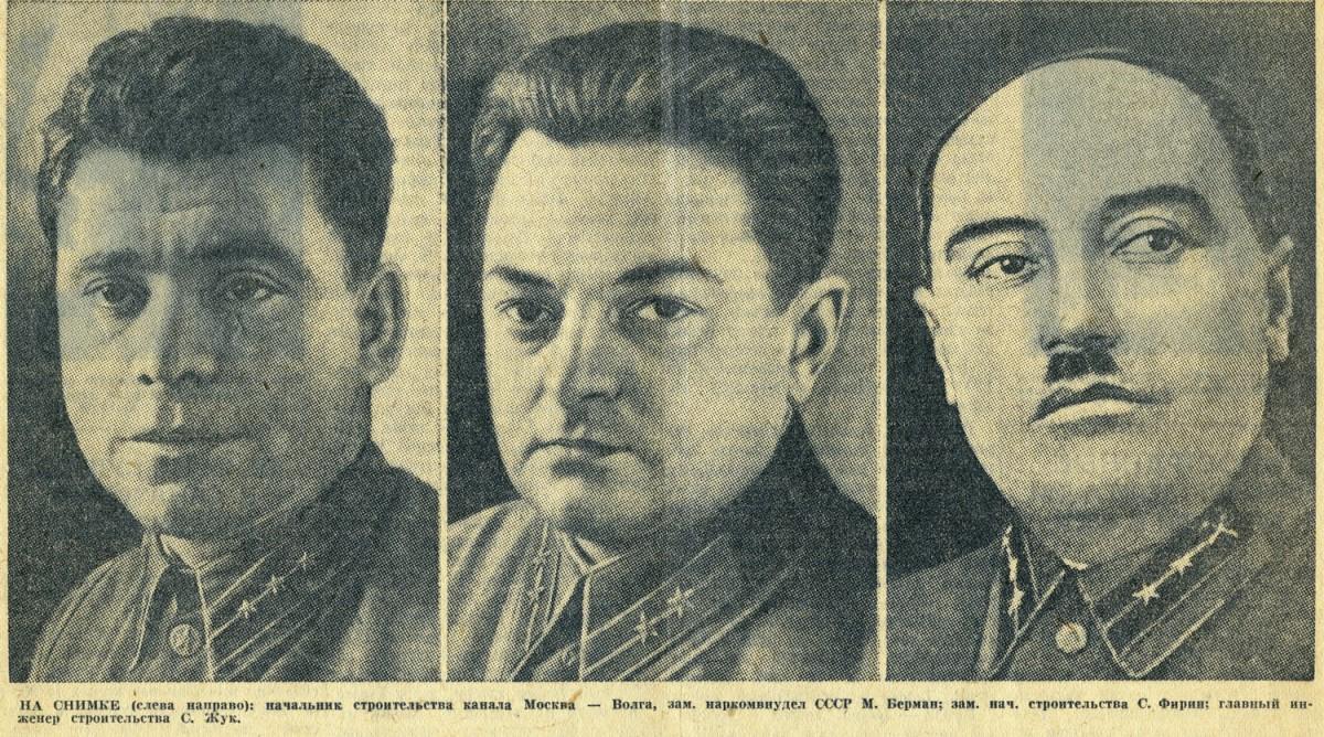1937-04-29 Известия. М.Берман Строила вся страна. Фото Берман Фирин Жук