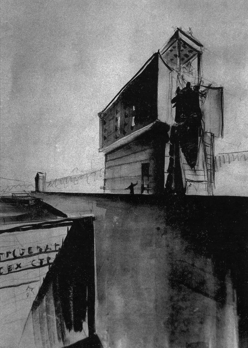 1935 Башня управления. Эскиз, вариант.