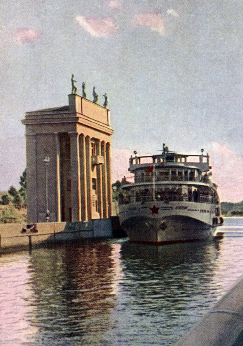 1956 Башня управления верхнего бьефа