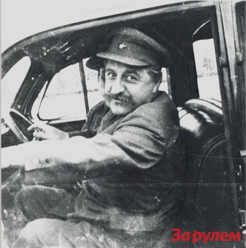 29 апреля 1936. Кремль. Серго Орджоникидзе за рулём одного из ЗиС-101. Фото Н.Власика.