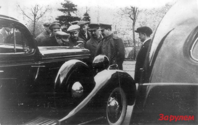 1936-04-29 Кремль. И.В.Сталин, В.М.Молотов, А.И.Микоян, Г.К.Орджоникидзе и И.А.Лихачев осматривают ЗИС-101. Фото Н.Власика