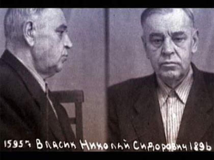 Н.С. Власик под арестом. Около 1952 года.