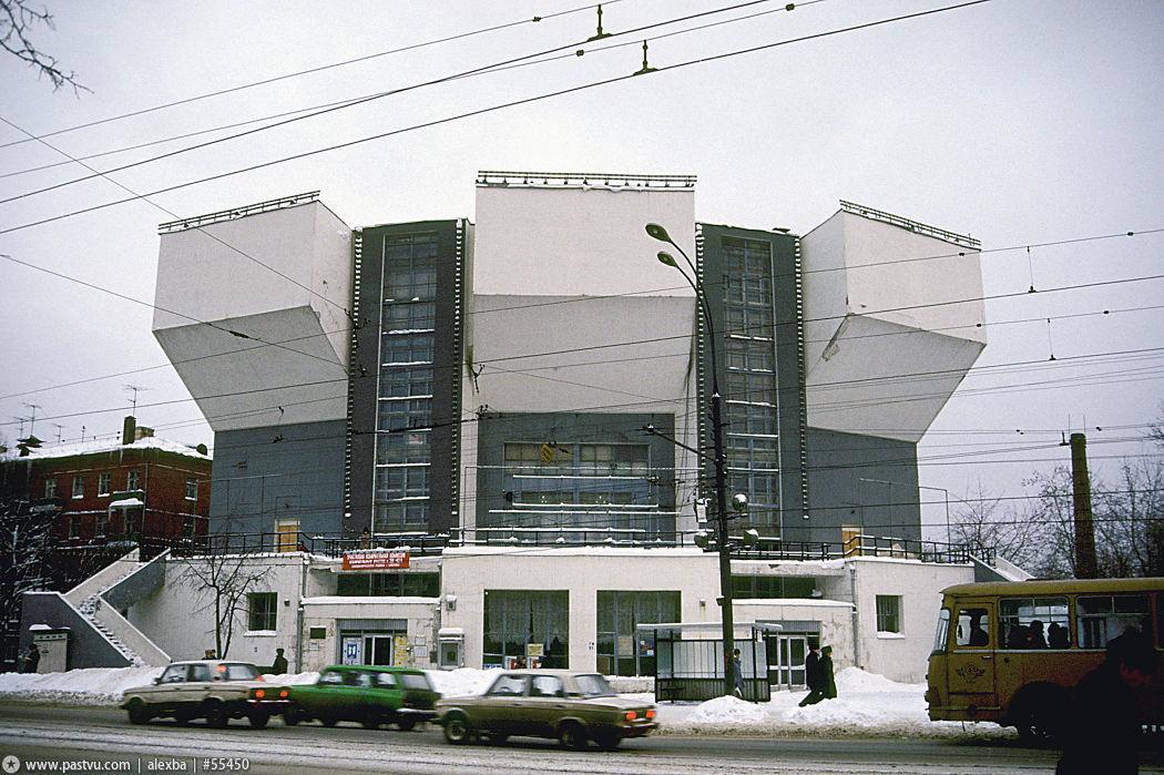 ДК им. Русакова 1990
