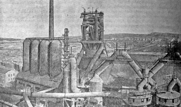 Кузнецкий металлургический завод. Доменный цех. 1934