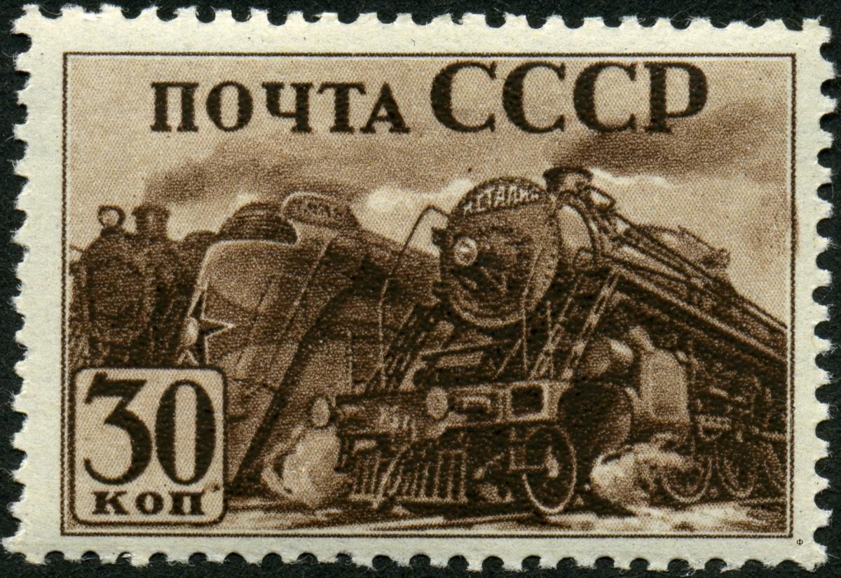 Марка Иосиф Сталин