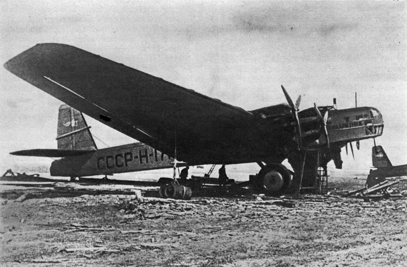 Н-171 2