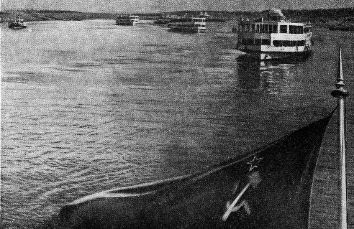 03 24 апреля 1937 Вход в канал. Журнал 'Огонёк' 1937 №16-17 (20 июня). Фото П.Трошкина