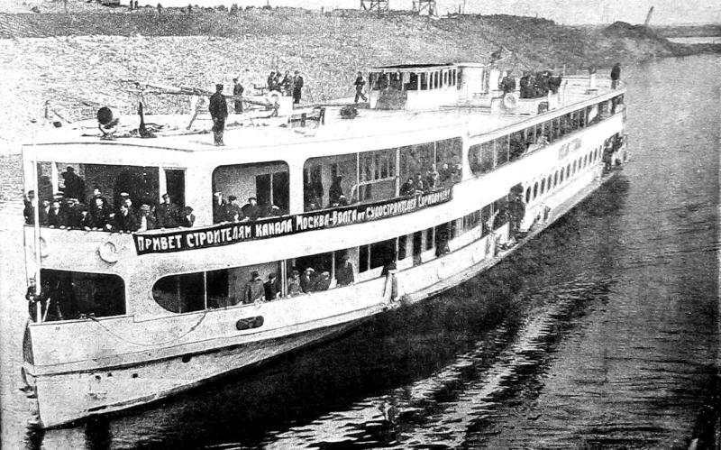 04 24 апреля 1937 Район шлюза №1 и Волжский район гидросооружений (г. Дубна, Карманово)