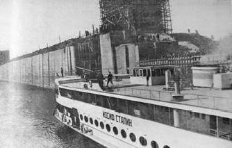 05 24 апреля 1937 Шлюз №1 вход