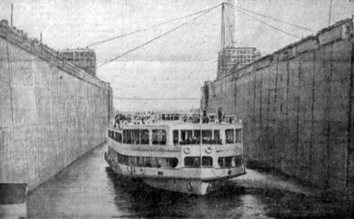 08 24 апреля 1937 Шлюз №1 Фото А.Егорова