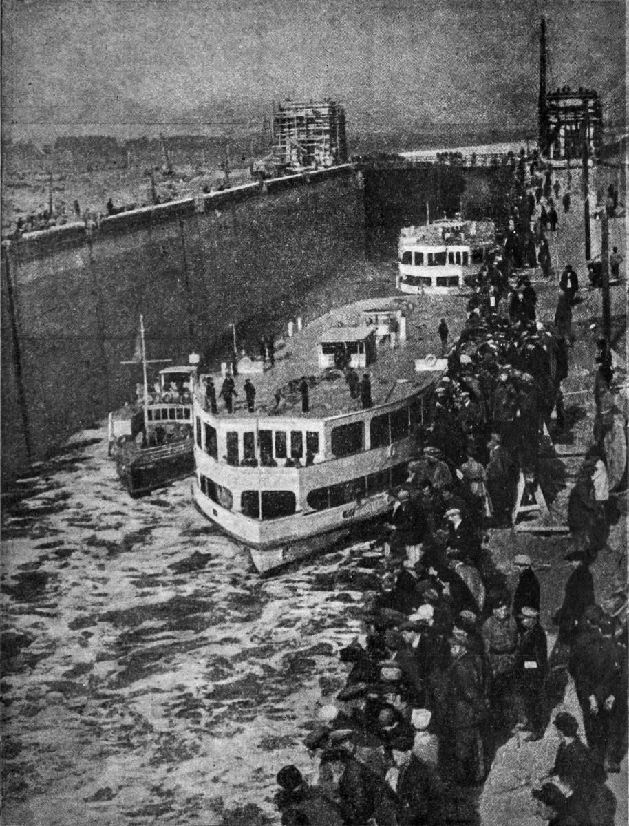 10-1 24 апреля 1937 Шлюз №1