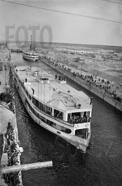 15 24 апреля 1937 Шлюз №1