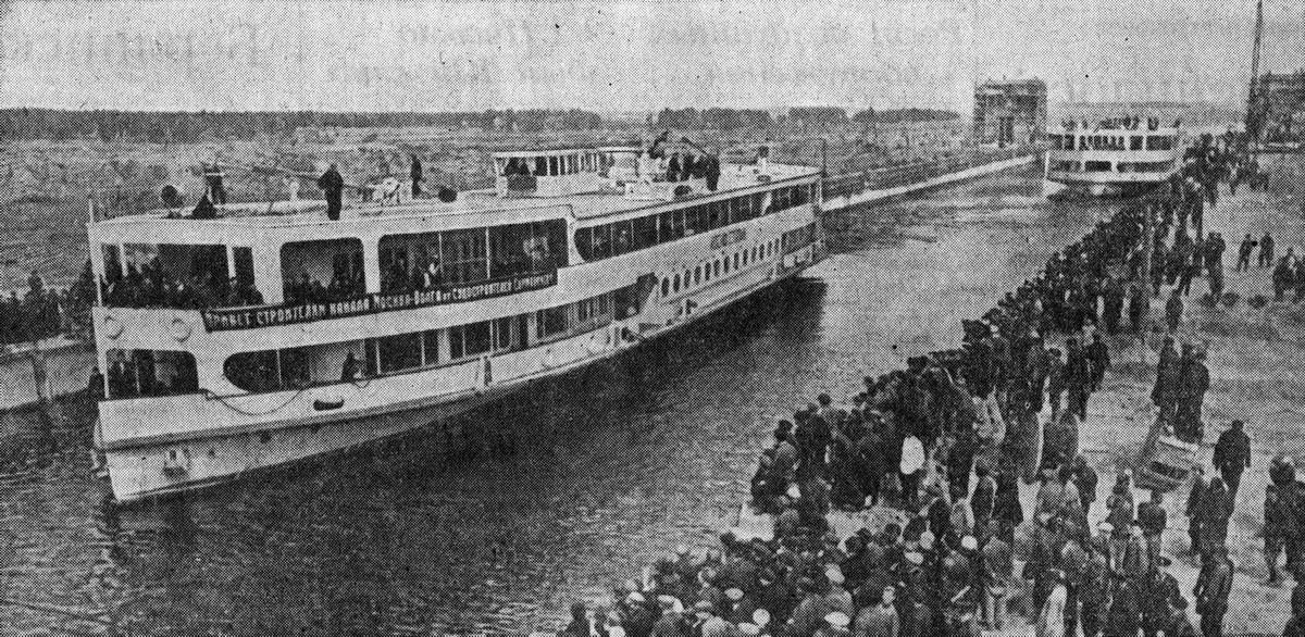 16 24 апреля 1937 Шлюз №1 Фото М.Калашникова Газета 'Правда' №114 (7080) 25 апреля 1937