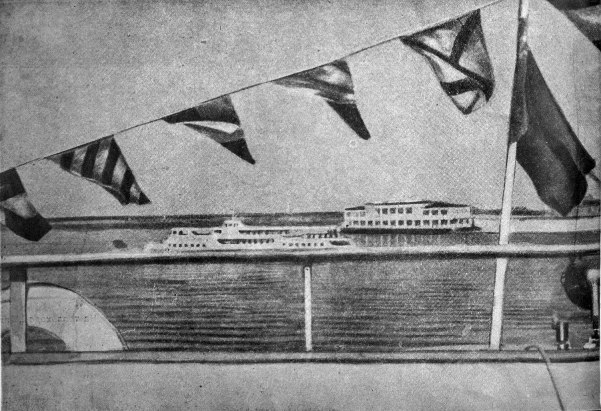 16 24 апреля 1937 в аванпорте Московского моря 1