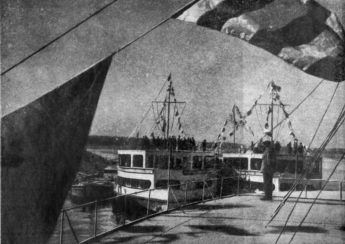 16 24 апреля 1937 в аванпорте Московского моря 2