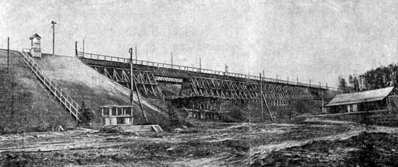 1934-11 Общий вид обводной эстакады
