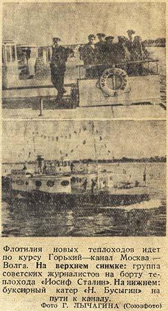 1937-04-23