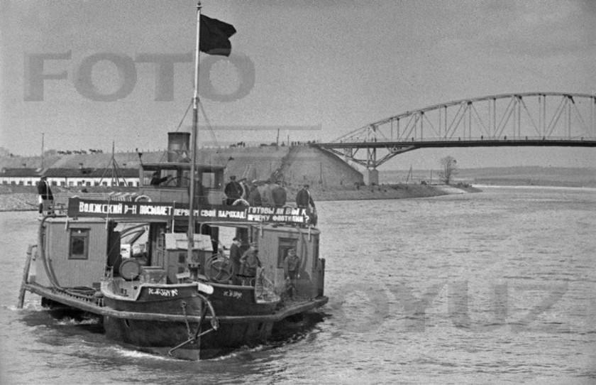 22 27 апреля 1937 Дмитров