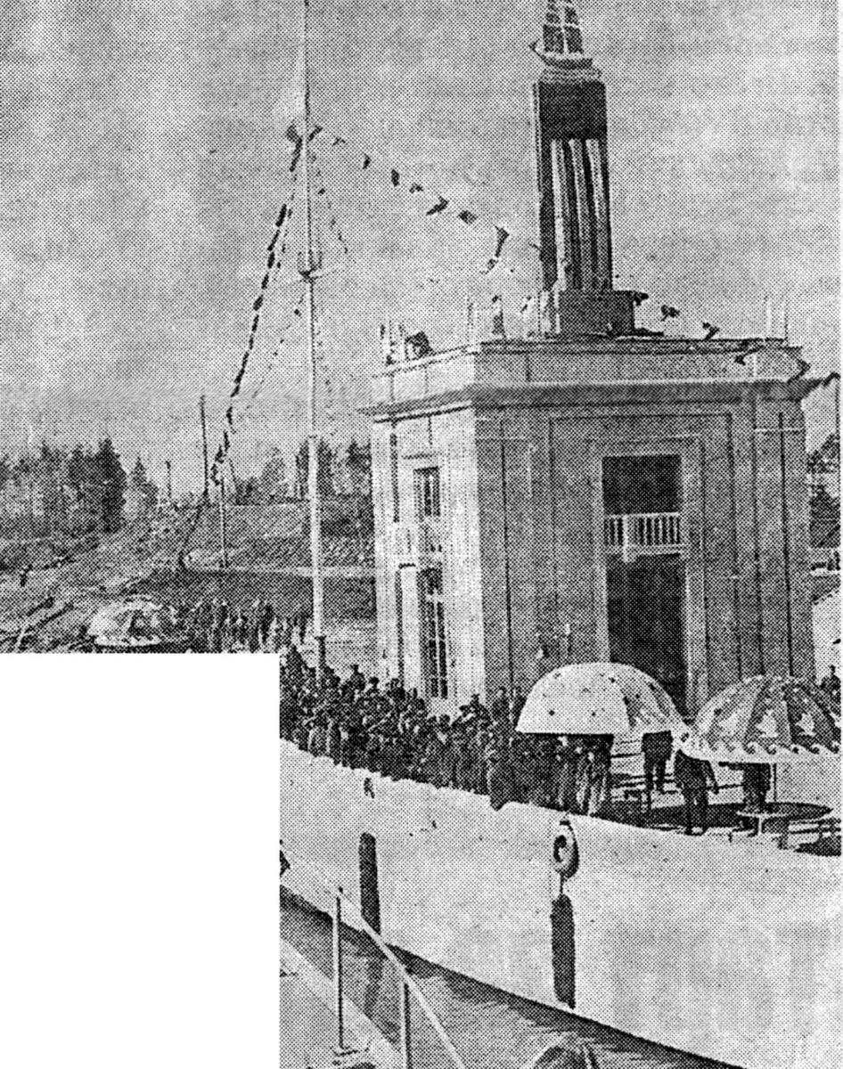 27 30 апреля 1937 Орево заградворота Газета 'Дмитровский вестник' 3 мая 2012 №47 (14843)