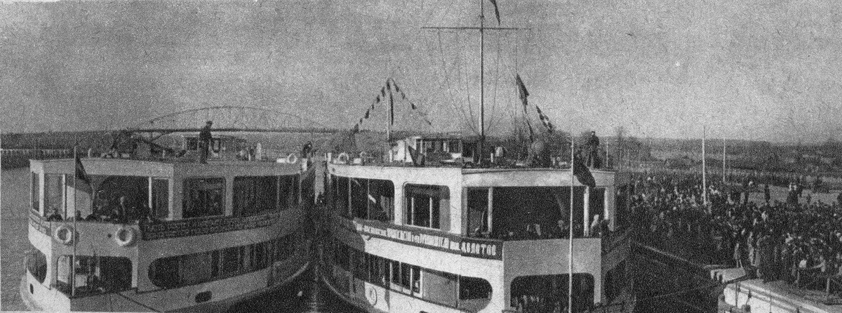 30 1 мая 1937 Дмитров Журнал 'Техника-Молодежи' 1937 №6