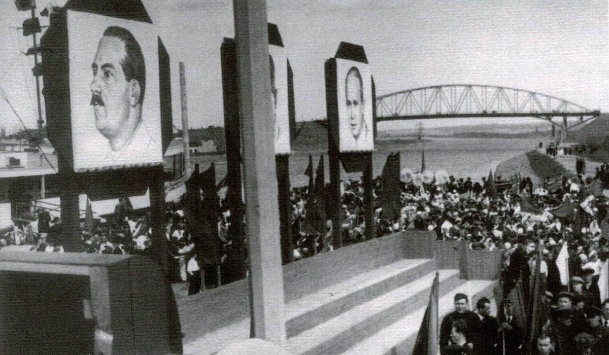 32 1 мая 1937 Дмитров