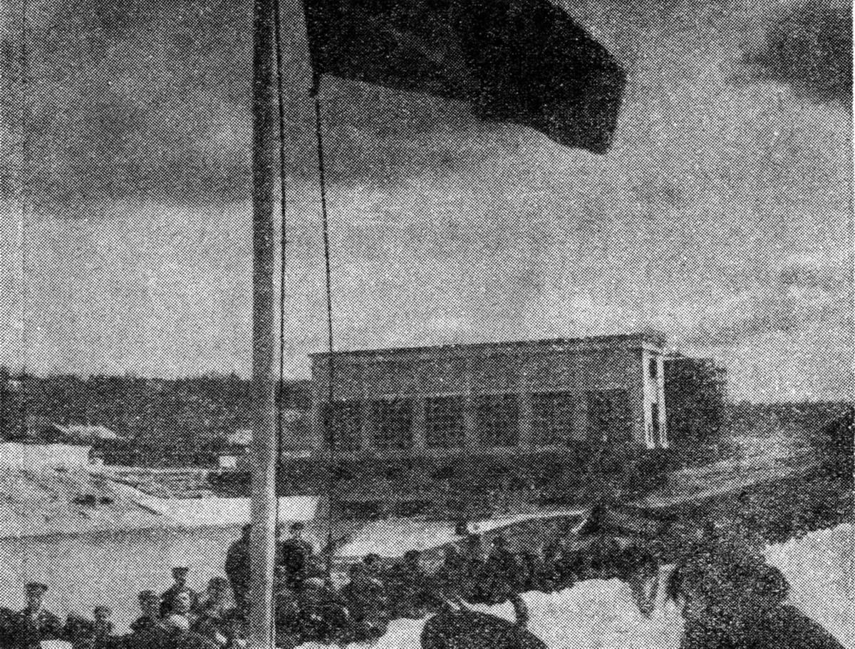 33 1 мая 1937 Шлюз №3 Насосная станция №183 Журнал 'Огонёк' 1937 №16-17 (20 июня). Фото П.Трошкина