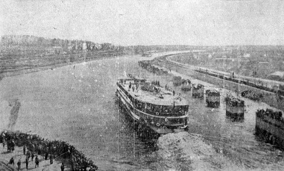 34-1 1 мая 1937 Шлюз №4 выход