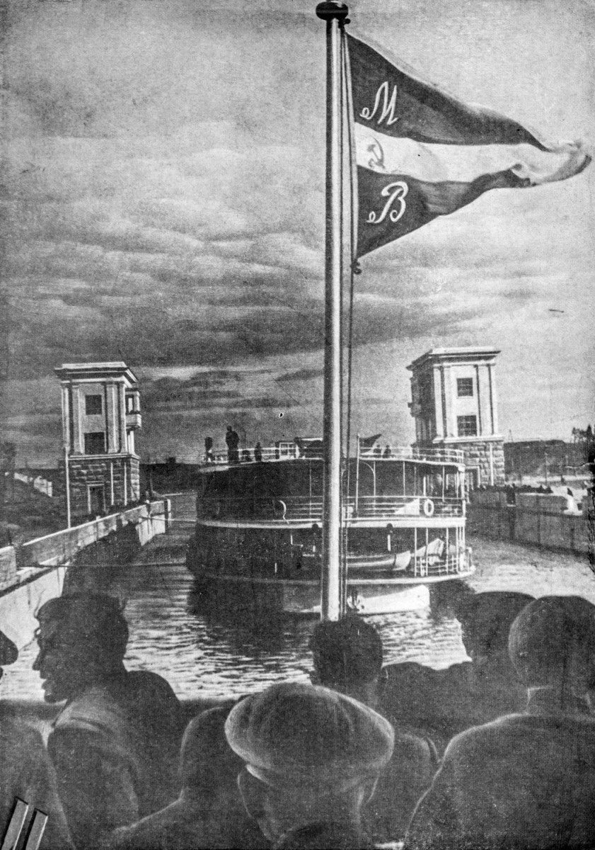 34-1 1 мая 1937 'Вячеслав Молотов' у шлюза №4