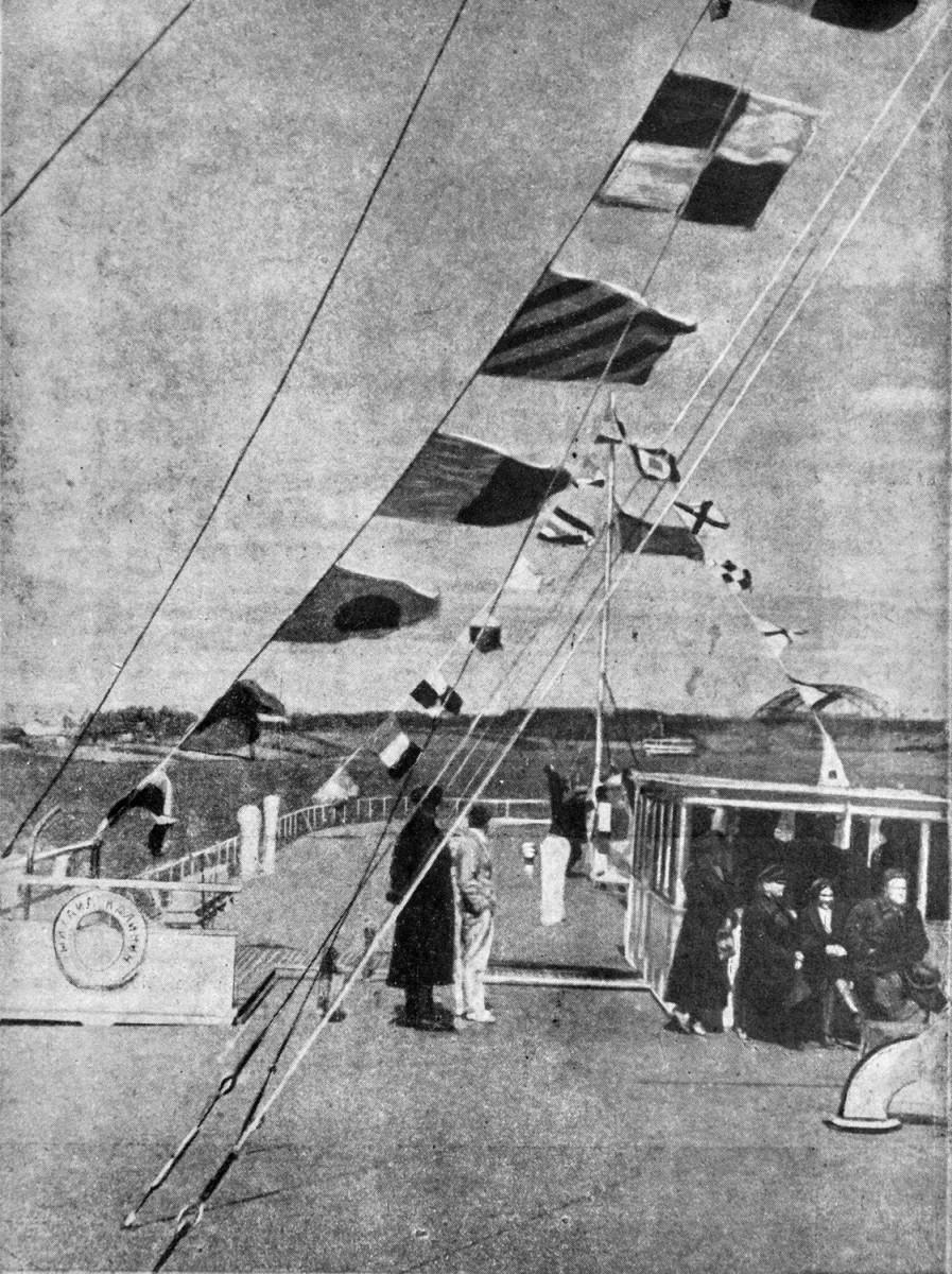 37 2 мая 1937 На теплоходе 'Михаил Калинин' в Химкинском водохранилище