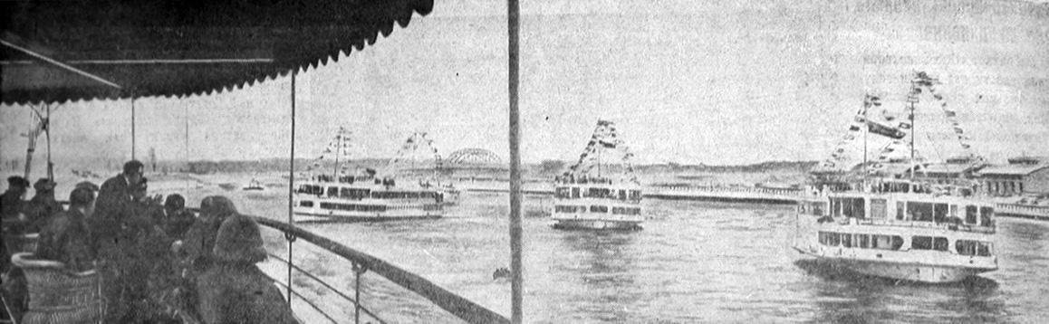 38 2 мая 1937 Речной вокзал Фото А.Егорова