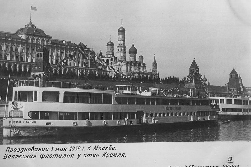 48 1 мая 1938 Кремль
