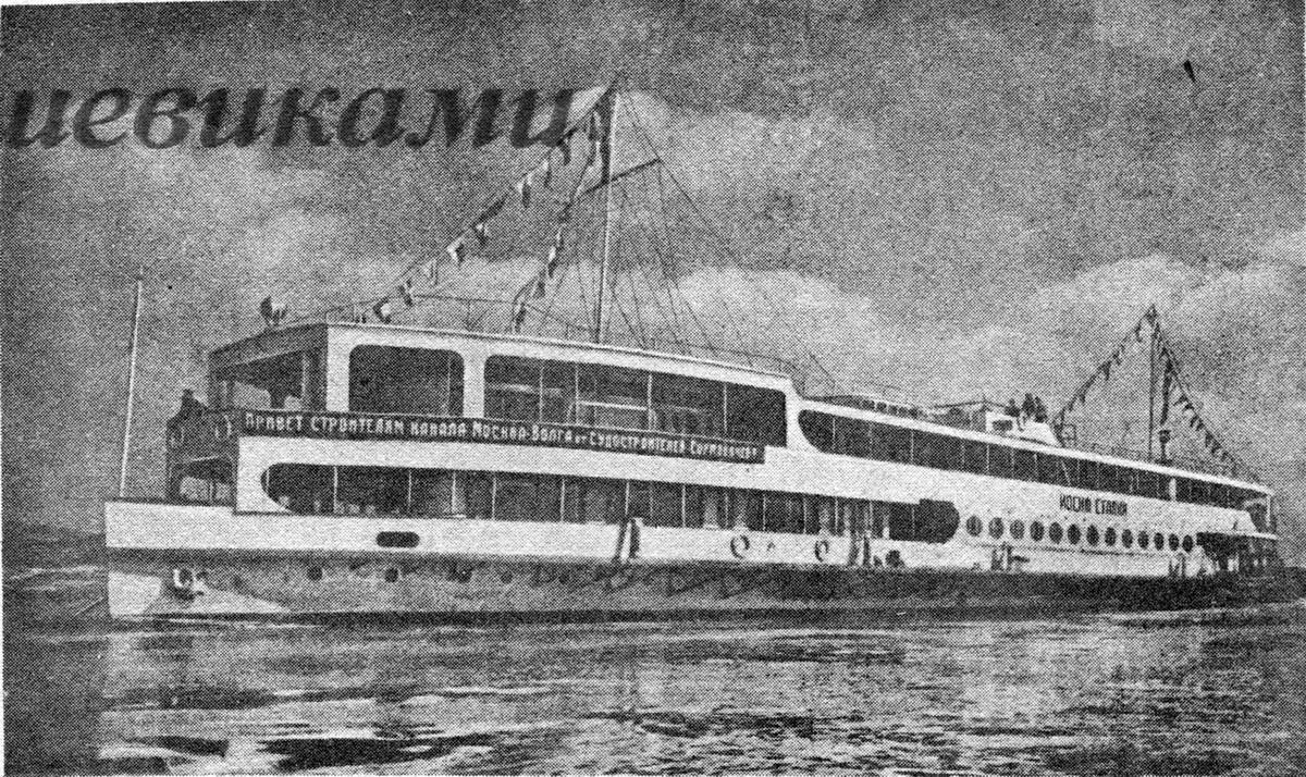 XX Журнал 'Работница' 1937 май №15