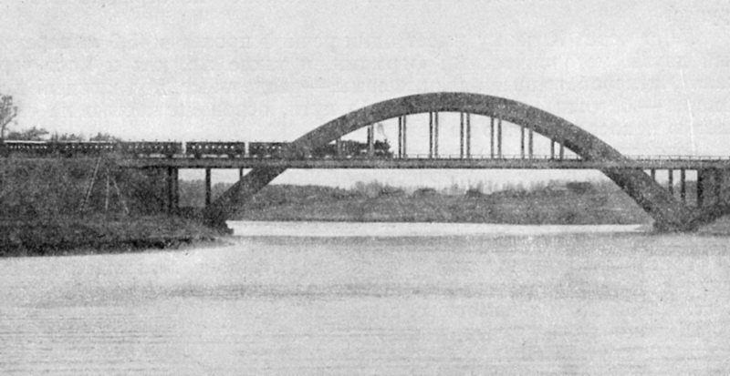 до 1941 Химкинский мост