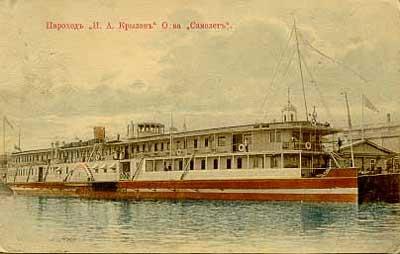 Стеклянные негативы из Астрахани-14