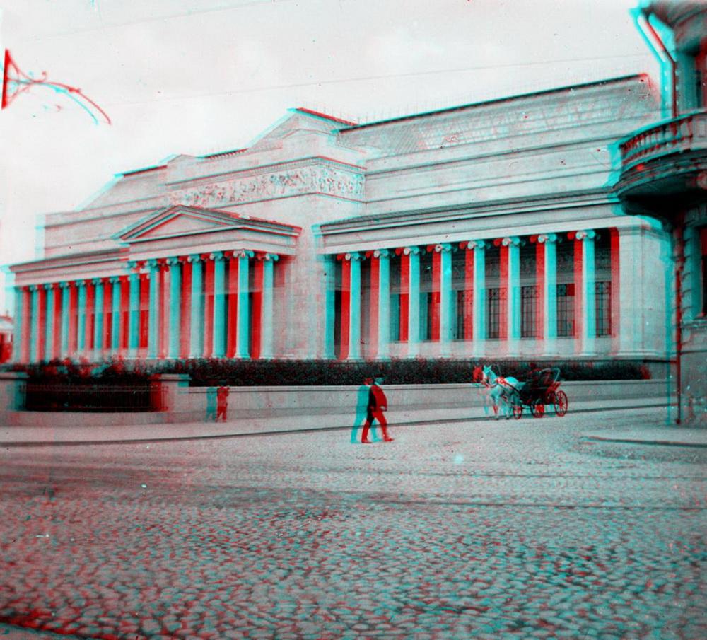 Стерео - Москва, Музей изящных искусств имени императора Александра III (ныне Музей изобразительных искусств имени А.С. Пушкина) 1900-1917