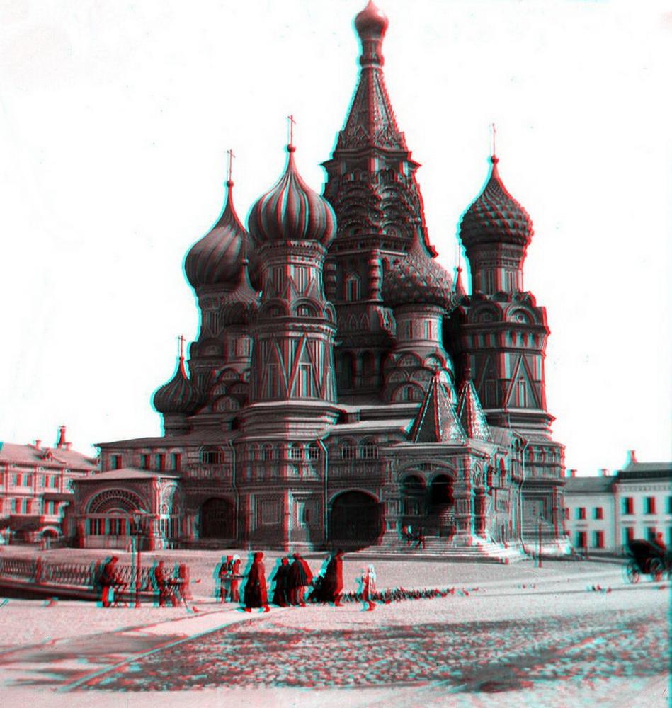 Стерео - Москва, Собор Василия Блаженного 1910-1917 (направление съемки %U2014 юго-восток)