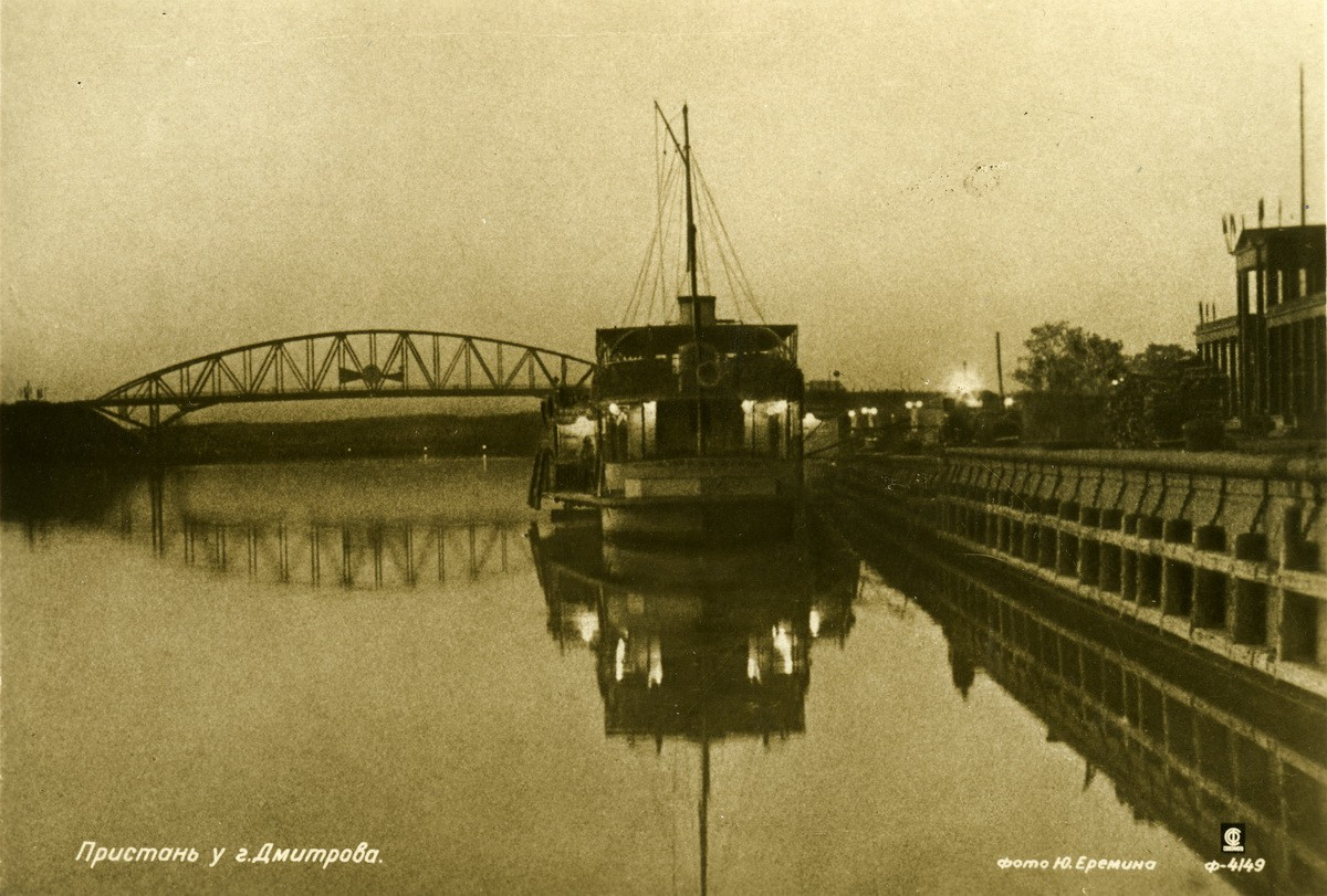 Мост Дмитров