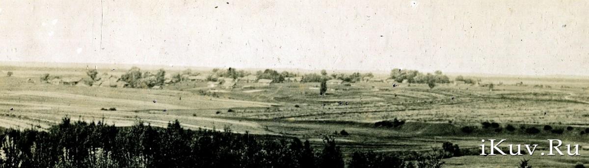 189X панорама Воскресёнок