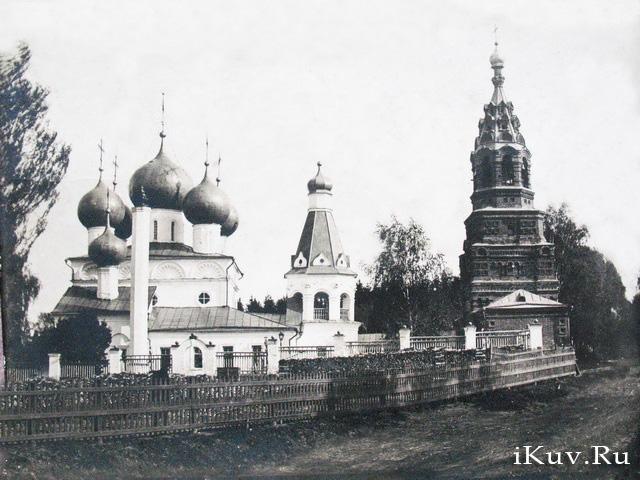 Троицкая церковь в селе Чашниково в начале XX века. Фото Фёдора Фёдоровича Барта.
