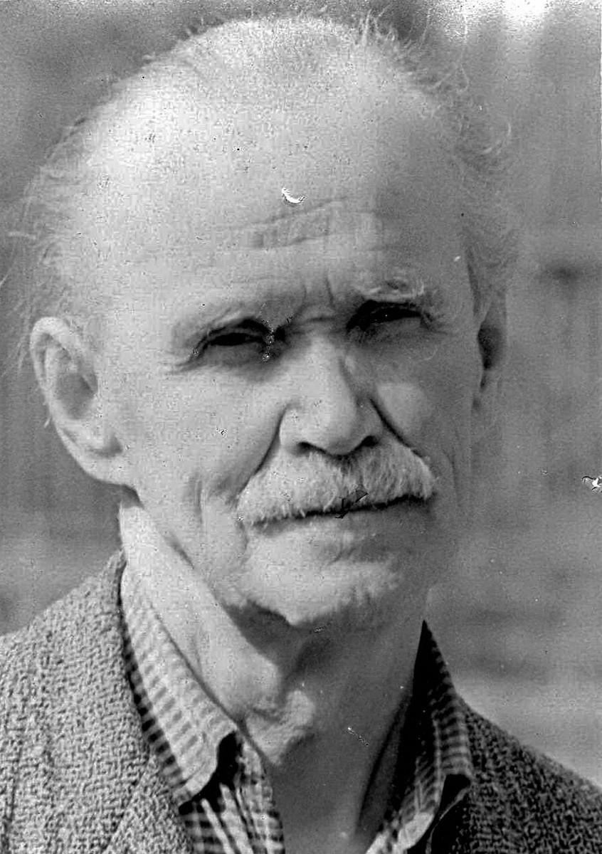 В.Н.Ёлкин