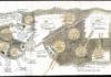 """До 1688 года. """"Чертеж землям Московского уезду по речкам Каменке и Чернавке"""""""
