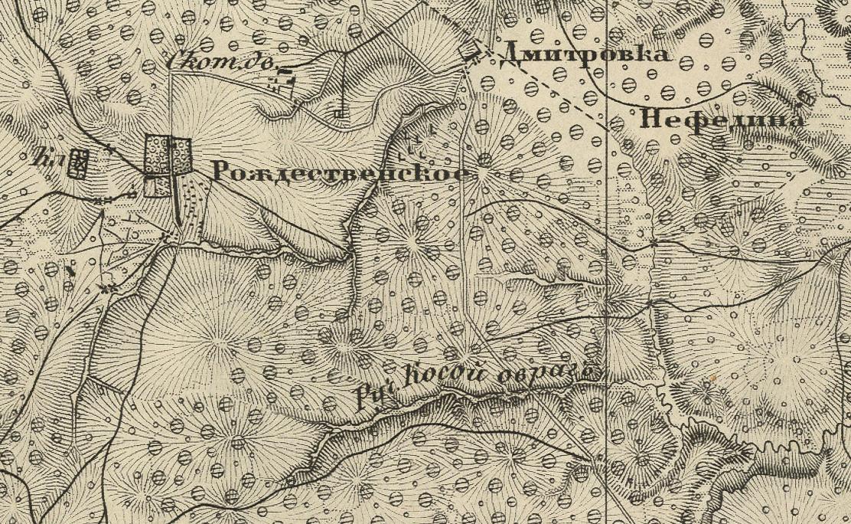 1860 Шуберт. Косой овраг