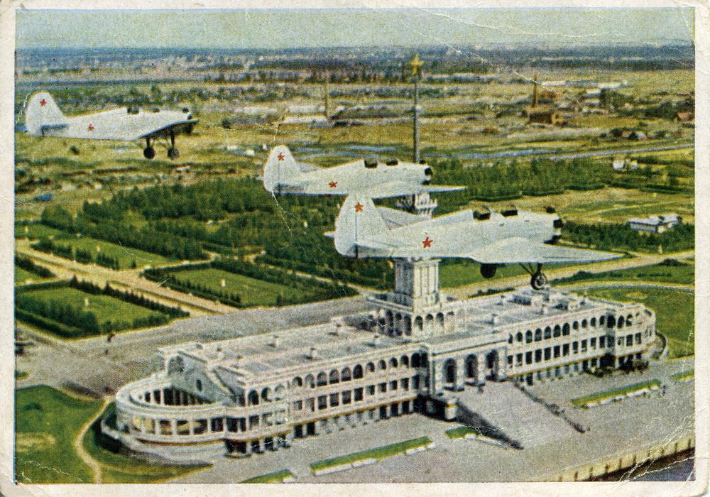 1948 Химки, речной вокзал. Фото В.Доброницкого. Искусство